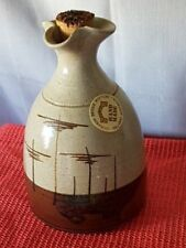 Beige Vintage Original Australian Pottery
