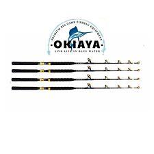 Okiaya Standup Trolling Rods 50-80Lb(4Pack)Venom-Pro Carbon Blank/Pac Bay Guides