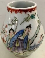 Rare Vintage Chinese Vase 1940's - Hand Painted Porcelain