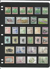 Collectors Clearout - Saudi Arabia (801829)
