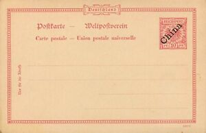 1686 - Cina - Intero postale