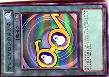 Ω YUGIOH CARTE NEUVE Ω ULTRA RARE N° PP6-002 Glasses of Marshmallon