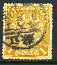 China Imperial 1¢ Orange Yellow Coiling Dragon VFU U186