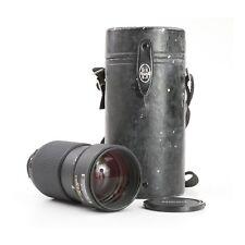 Nikon AF 2,8/80-200 ED + Sehr Gut (232143)