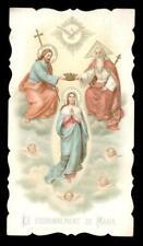 antico santino cromo-holy card INCORONAZIONE DI MARIA
