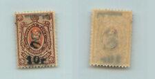 Armenia 1920 SC 152b mint . rtb2188