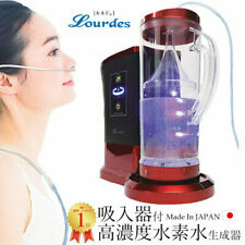 Lourdes High Concentration Hydrogen Water Generator & Inhalation Cannula JAPAN