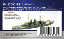 1/700 Infini Models IJN MIKASA DETAL UP SETS(H) 1905