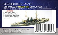 1/700 Infini Models IJN MIKASA DETAL UP SETS(H) 1905