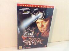 MUCHA SANGRE DVD anamorphic widescreen REGION 3