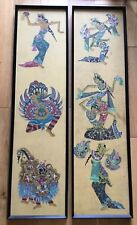 Pair Of Vintage Retro Bali Balinese Paintings On Fabric Dancers Animal Costumes
