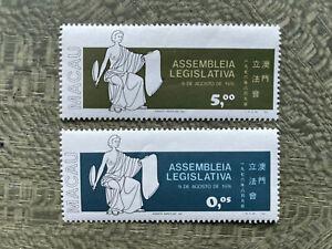 1976 Portuguese Macao ASSEMBLEIA LEGISLATIVA 2 Postage Stamps MNH 5.00 And 0.05