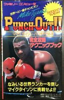 Punch Out Boxing Game Capture Book 1988