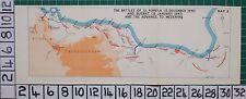 WW2 MAP ~ BATTLES OF EL AGHEILA 13 DECEMBER 1942 BUERAT ~ ADVANCE TO MEDENINE