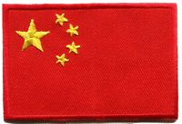 Flag of China Chinese people's republic embroidered applique iron-on patch S-607