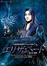 "(N) 宝塚 Takarazuka DVD ""Elisabeth Round of Love and Death"" 宙組 SORA Group 2016"