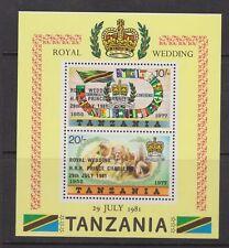 1981 Royal Wedding Charles & Diana MNH Stamp Sheet Tanzania SG 327