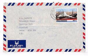 New Hebrides Port Vila Devon GB England Cover {samwells-covers} 1976 VV359