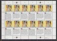 UNO Wien 1991 postfrisch MiNr. 123-124  Bogensatz  Menschenrechte