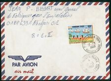 MayfairStamps Abidjan 1993 Anniversary Discovery of America Cover wwr5549