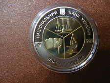 Ukraine 5 UAH 2013 coin: 100 Years of Kyiv Institute of Forensis Expertise UNC