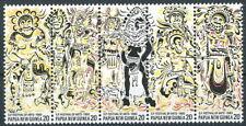 Papua Neuguinea - Südpazifisches Kunstfestival Satz postfrisch 1980 Mi. 385-389