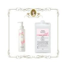 JAPAN POLA Detaille La Maison Fragrance styling milk Business size 1000ml Refill