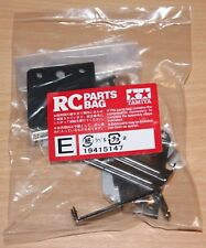 Tamiya 56305 Mercedes1838LS/Volvo FH12, 9415147/19415147 Metal Parts Bag E, NIP