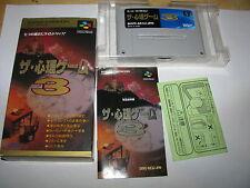 The Shinri Game 3 Super Famicom SFC SNES Japan import complete in box