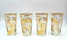 Drinking Glasses Set of 4 Vintage Floral Gold Trim Barware Highball  Cocktail