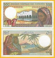 Comoros 500 Francs p-10b(2) ND (1984-2004) UNC Banknote