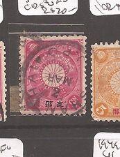 Japan offices in China SC OC9 Shanghai CDS SON VFU (3axc)