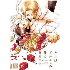 Kiss wa Dolce no Ato de YAOI Manga Japanese / ARAI Sachi