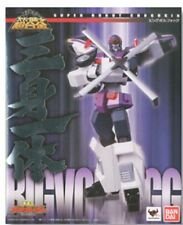 New Bandai Super Robot Chogokin Gaogaigar Big Volfogg Painted