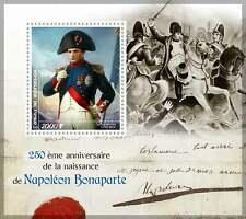 2019 SS 250th birth anniversary Napoleon history horses battles militaria