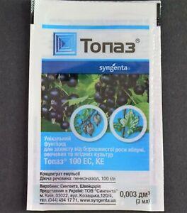 Fungizid Topaz Топаз Fertilizer/Dünger Pflanzen