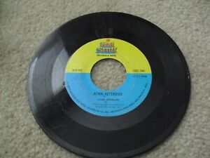 Rare Vintage 1982 Kid Stuff 45 RPM Record Atari Asteroids KSR 942