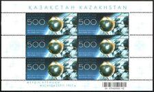 996 - Kazakhstan - 2007 - 1st Artificial Satellite - sheetlet of 6v - MNH