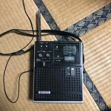 SONY Shortwave Radio ICF-5500 Sky sensor 3 band Receiver FM MW SW TESTED F/S