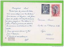 Sur CP - 2 timbres THAILAND (Réf. cv77)