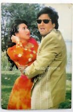 Indian Bollywood Vintage Mail Postcard of Actors Govinda & Karishma kapoor
