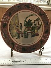 "Chinese Hand Painted Asian China Plate and Brass display stand 10"" round"