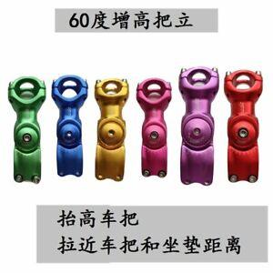 0-60Degree Adjustable Mountain Bike Stems 28.6*31.8(25.4)*90~130MM Multi-Colors