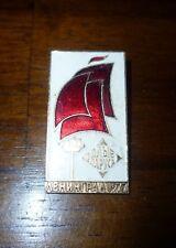 1977 Soviet Badge