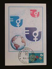 Italia MK 1975 ANNO della DONNA anno signora maximum scheda MAXIMUM CARD MC cm c8627