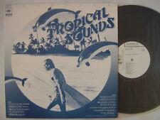 PROMO ONLY / THE BEACH BOYS V.A. TROPICAL SOUNDS