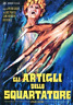 Artigli Dello Squartatore (Gli) - (Italian Import) DVD NUOVO