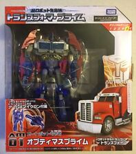 Transformers Prime Takara AM-01 Arms Micron Optimus Prime
