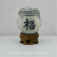 Jingdezhen Blue White Porcelain Chinese Characters'福禄寿' Pot Tea Canister Caddy