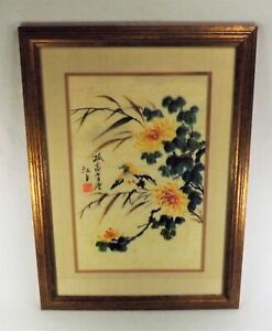 Antique Japanese Painting On Silk RED SEAL  Framed Bird & Flowers Signed